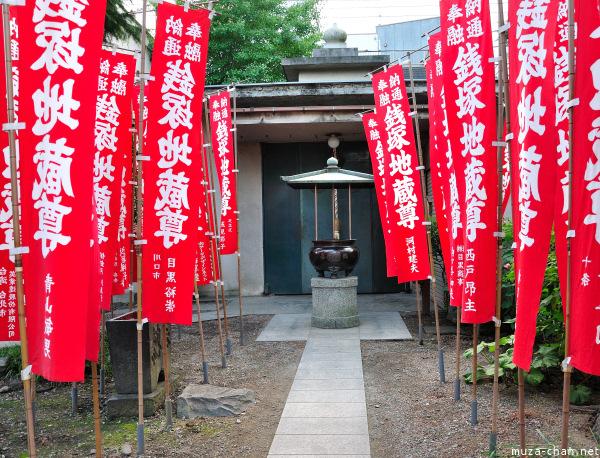 Zeniduka-Jizo Temple Asakusa