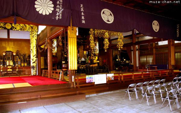 Zojo-ji Temple Interior, Tokyo