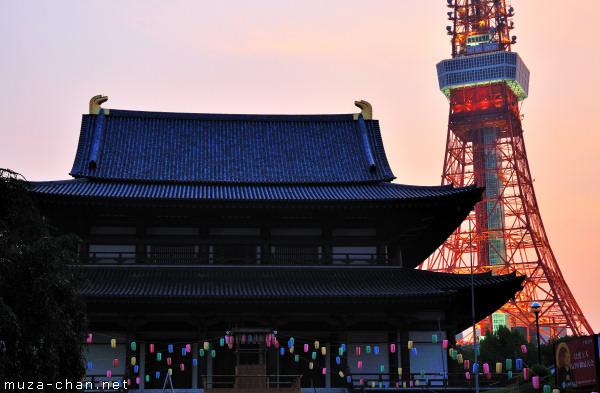 Zōjō-ji Temple & Tokyo Tower, Tokyo