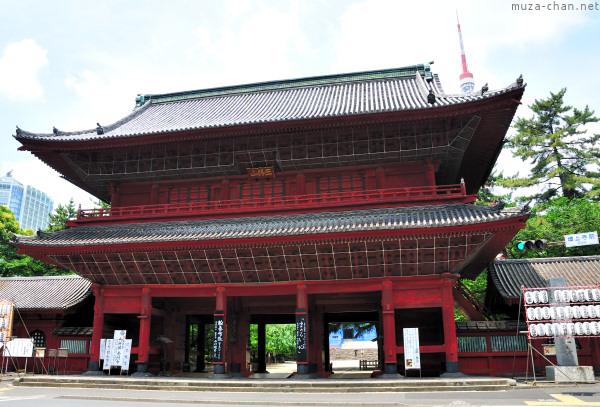 Zojo-ji Temple Sangedatsu Gate