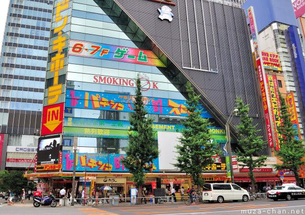 Don Quijote, Akihabara, Tokyo