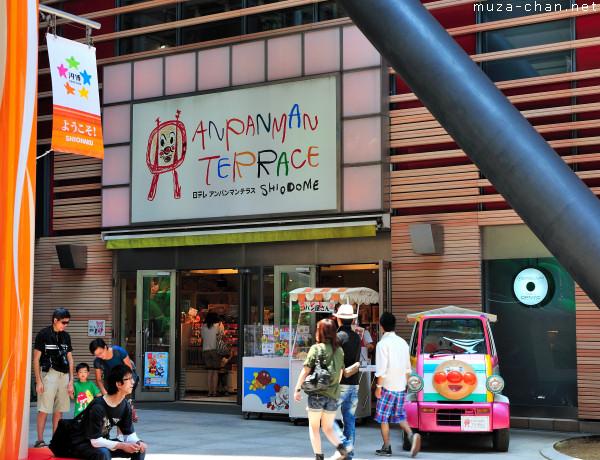 Anpanman Terrace, Shiodome, Tokyo