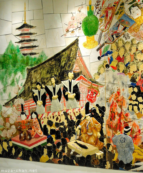 Mamemaki, the bean throwing festival, in a Tokyo Metro mosaic