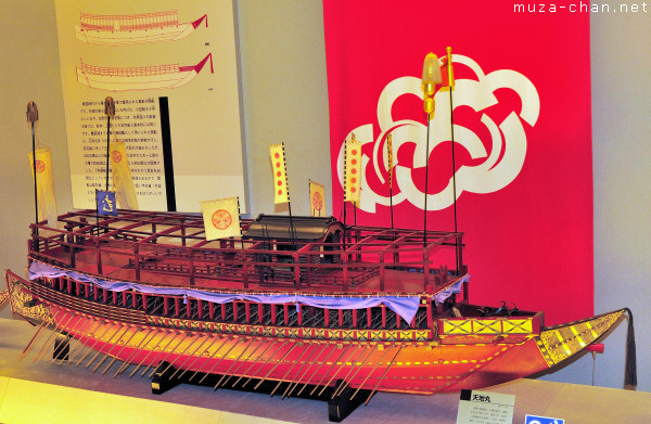 Atakebune diorama, Museum of Maritime Science, Odaiba, Tokyo