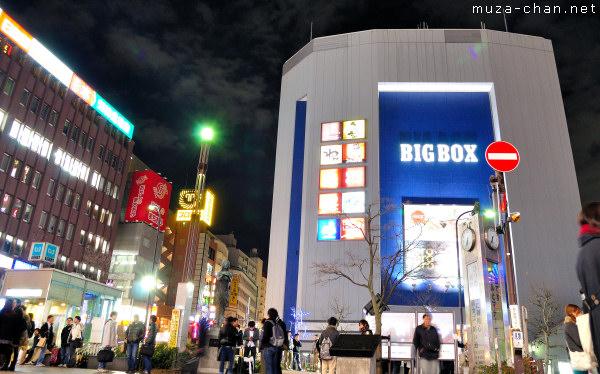 Big Box, Takadanobaba, Tokyo