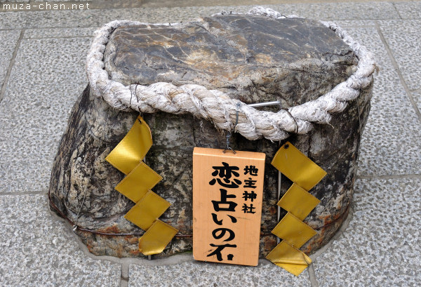 Blind stone (Mekura-ishi), Jishu Shrine, Kyoto