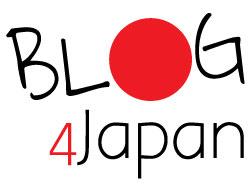 Blog for Japan