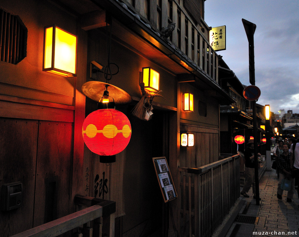 Chochin Japanese Traditional Lighting Equipment