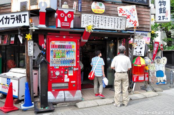 Japanese vending machine in Tokyo