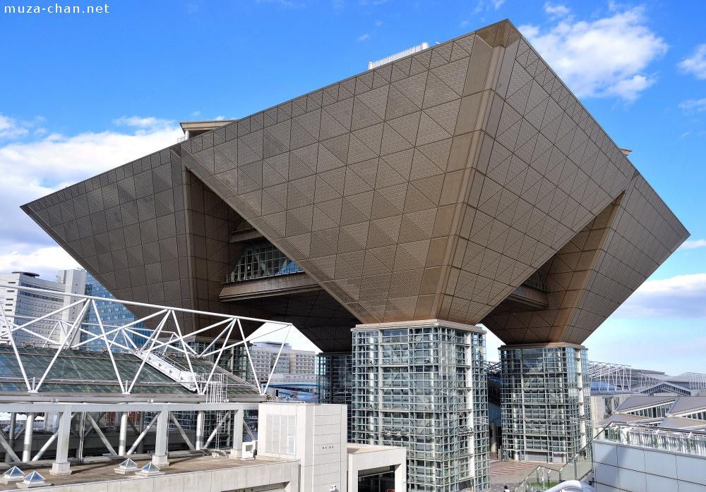 Japanese Architecture Tokyo Big Sight
