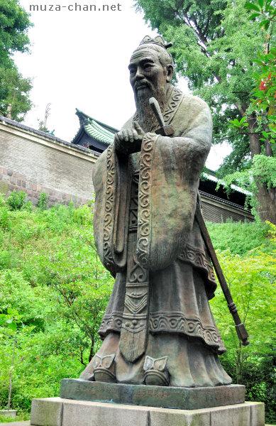 World's tallest statue of Confucius at Yushima Seido