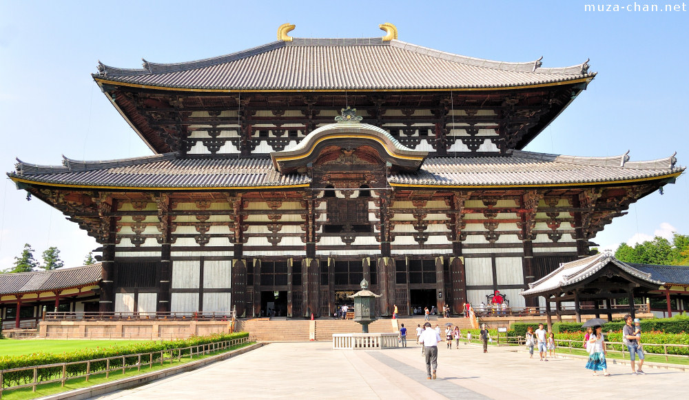 Daibutsuden (Great Buddha Hall), Todai-ji Temple, ...