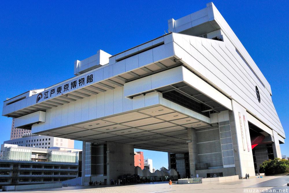 Tokyo architecture edo tokyo museum for Architecture tokyo