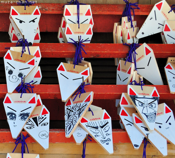 Fox Ema, Fushimi Inari Taisha Shrine, Kyoto