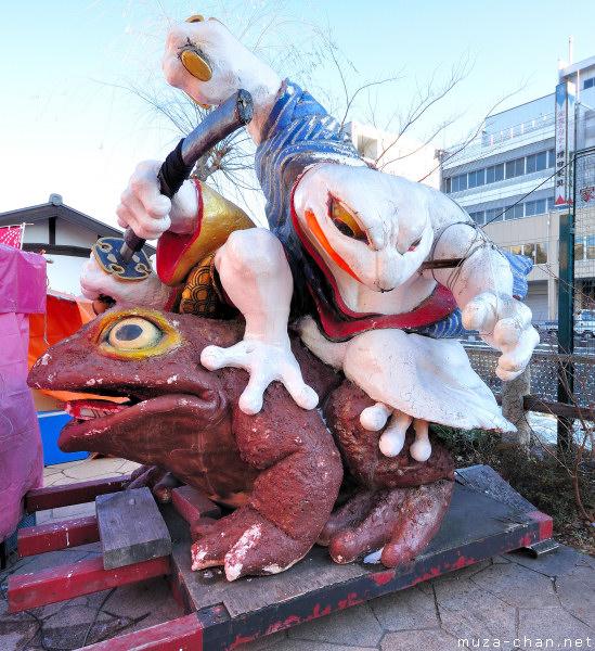 Frog Statue, Nawate-dori, Matsumoto