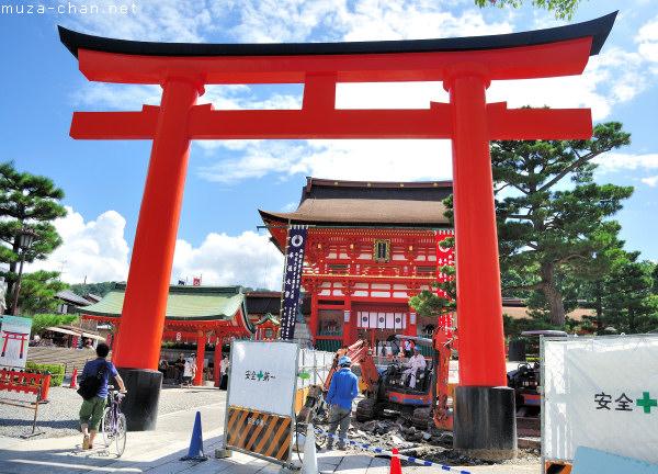 Fushimi Inari Taisha Shrine, Kyoto