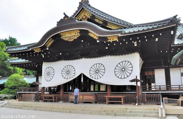 Yasukuni Shrine, Chiyoda, Tokyo