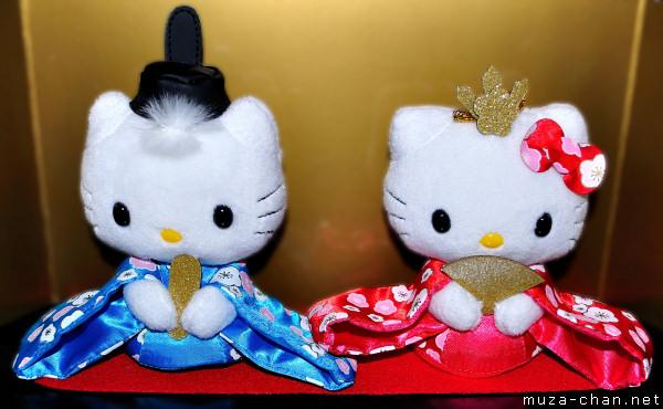 Hello Kitty Hina Matsuri Dolls