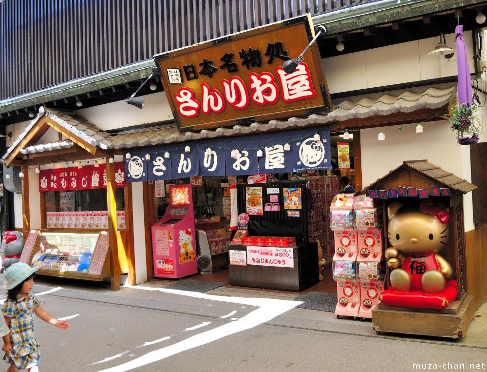 Hello Kitty Miyajima Store