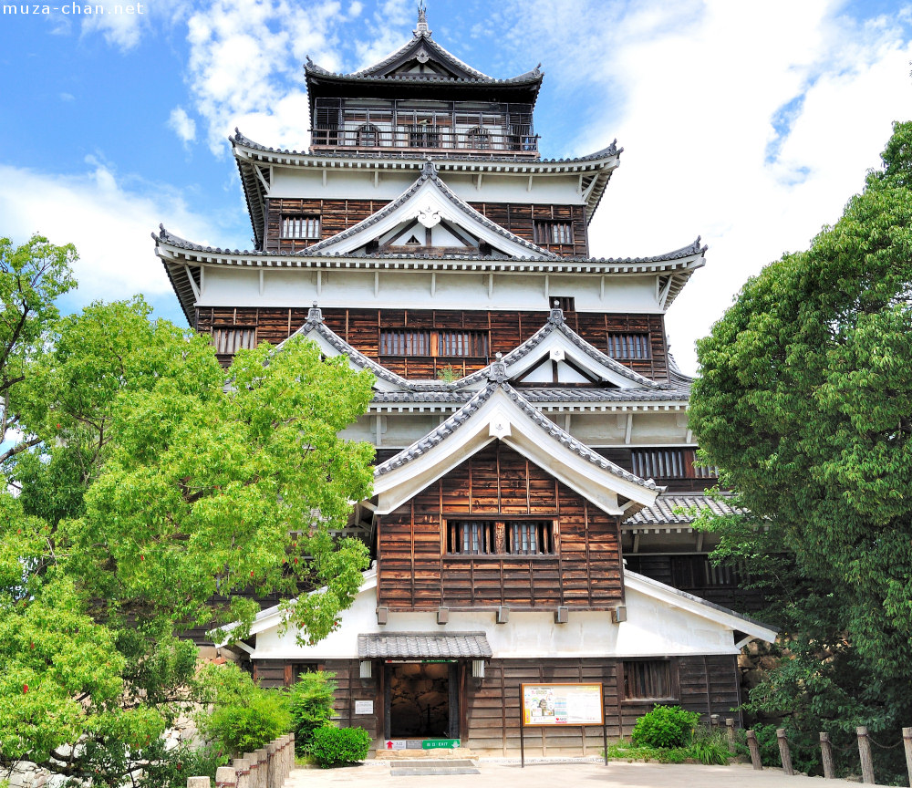 Japanese Castle nicknames, the Carp Castle