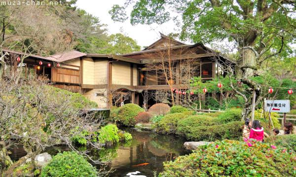 Hotoku Ninomiya Jinja Garden, Odawara