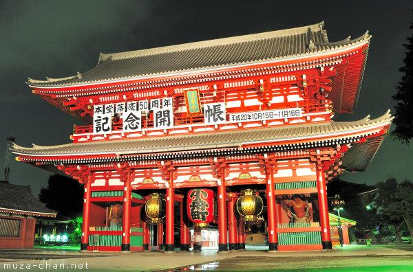 Hozomon Gate, Senso-ji Temple, Asakusa, Tokyo