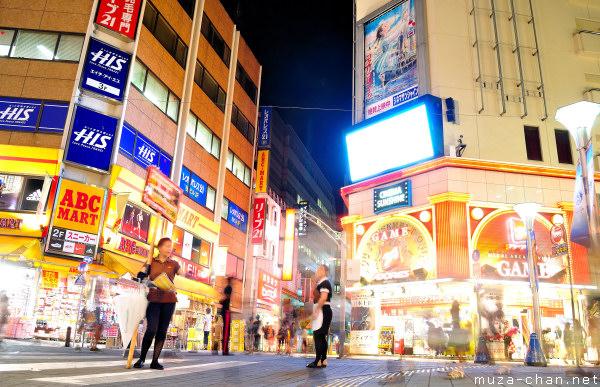 Ikebukuro, Sunshine 60 Street, Tokyo