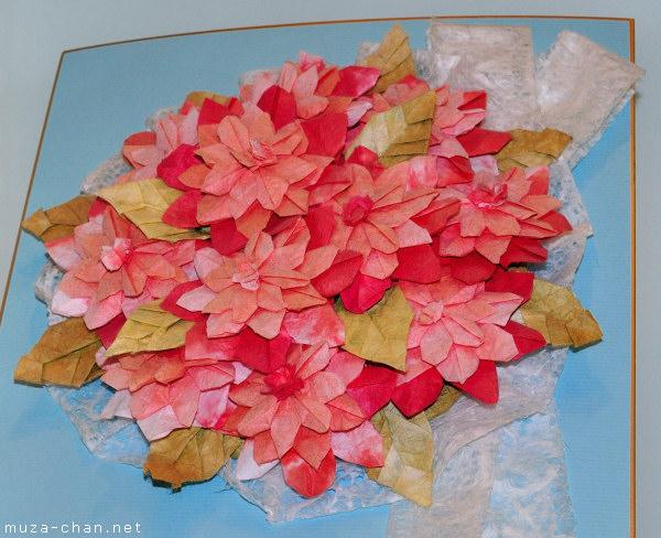 Japan Origami Museum Narita Airport Tokyo