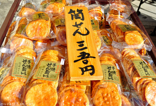 Japanese rice crackers (Senbei)