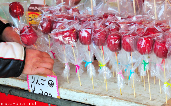 Candy apples (ringo ame)