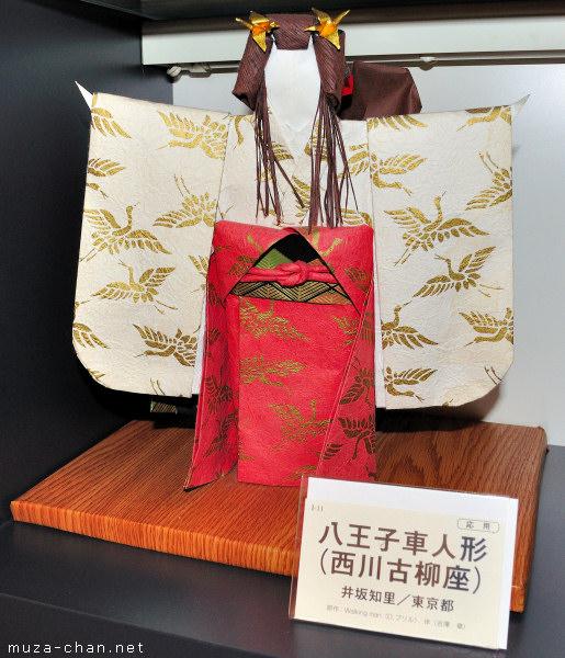 Japan Origami Museum, Narita Airport, Tokyo