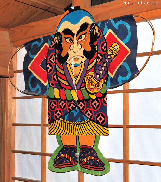 Top souvenirs from Japan - Traditional Japanese Kite