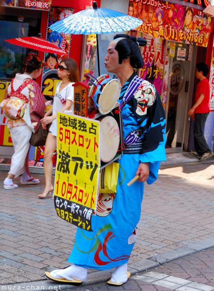 Japanese marching band Chindon'ya, Shibuya, Tokyo