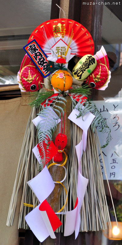 Shimenawa Shide And Kadomatsu Traditional Japanese New Year