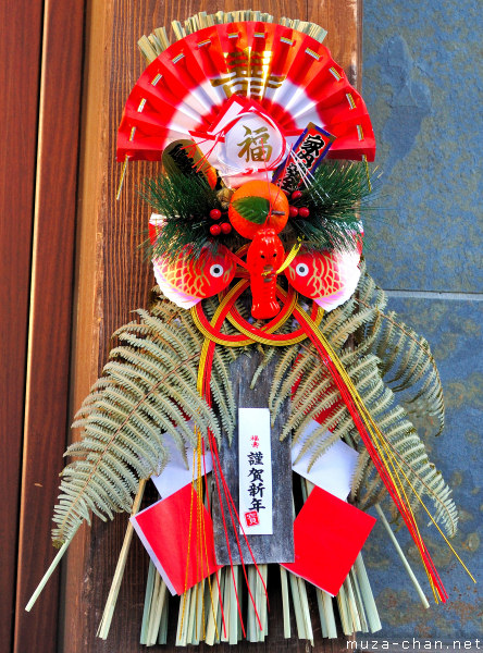 Traditional Japanese New Year Decoration, Shimakezari