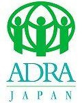 Adventist Development and Relief Agency (ADRA)