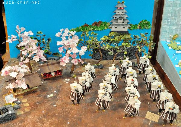 нашим музей оригами в японии смотреть картинки поделилась, что оставаться