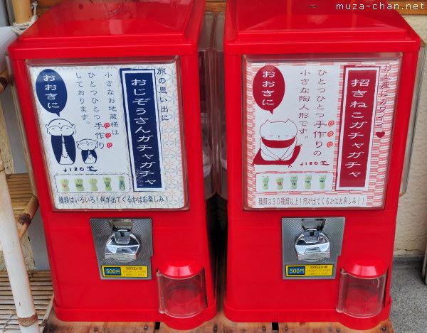Gashapon Machine, Higashiyama, Kyoto