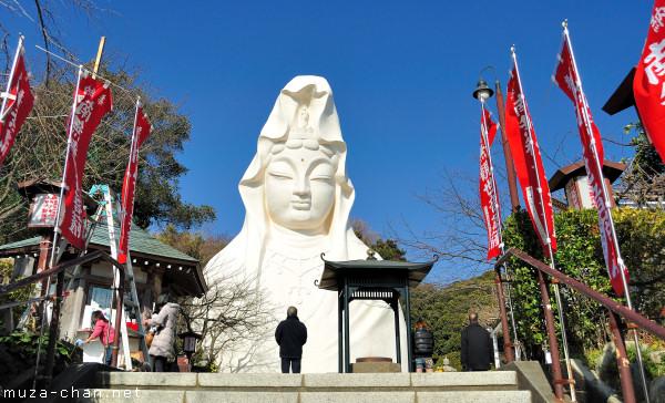 Kannon Statue, Muga sozan Ofuna Kannonji Temple, Ofuna
