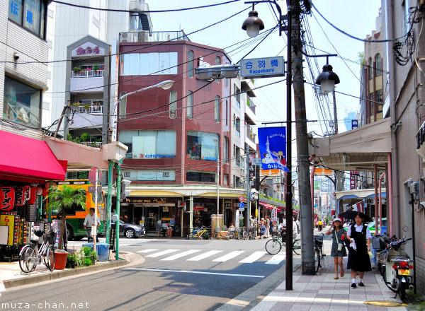 Kappabashi Street, Asakusa, Tokyo