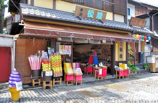 Kashiya Yokocho, Kawagoe