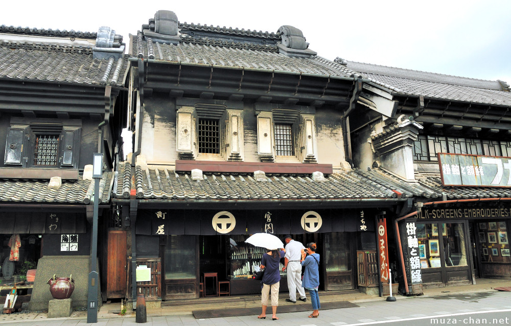 Japanese Traditional Houses Kurazukuri