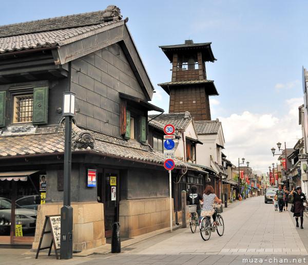 The Bell of Time (Toki-no-Kane), Kawagoe, Saitama