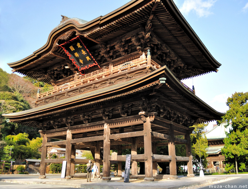 Old Japanese stories, the Ghost from Kencho-ji