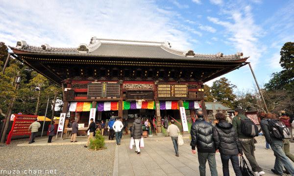 Komyodo Hall, Narita-san Shinshō-ji Temple, Narita