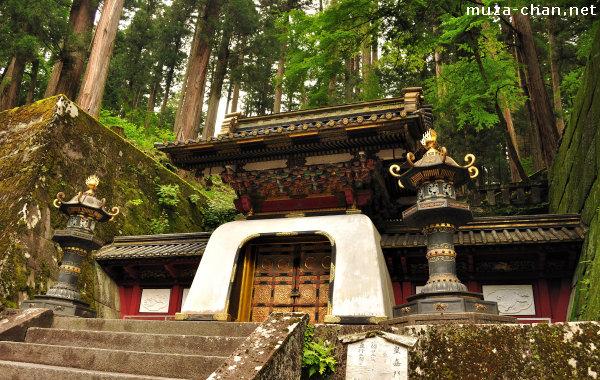 Koukamon Gate, Taiyuin Mausoleum, Nikko
