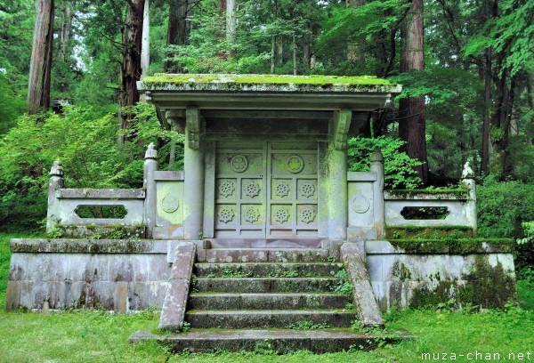 Kyu-okusha Karamon Gate, Nikko