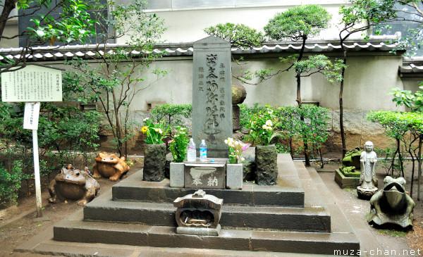 Masakado-zuka (Masakaso's Tomb), Otemachi, Chiyoda-ku, Tokyo