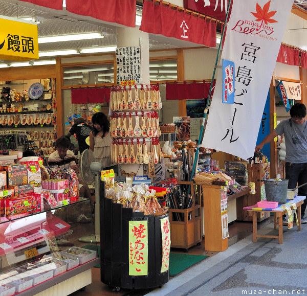 Japanese souvenirs shop, Miyajima