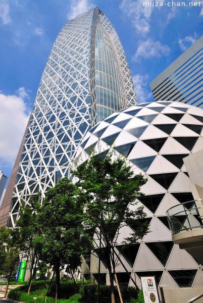 Shinjuku Center Building and Mode Gakuen Cocoon Tower, Nishi-Shinjuku, Tokyo